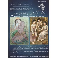 PAINTING EXHIBITION OF MASTER M J GHARAVI