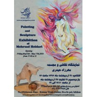 painting and sculpture exhibition of mehrzad heidari